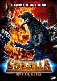 Godzilla: Ostatnia wojna / Gojira: Fainaru uôzu (2004)