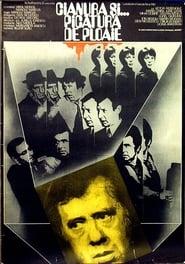 Cianura și picătura de ploaie (1978) Subtitrat In Limba Romana
