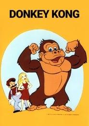 Donkey Kong 1983