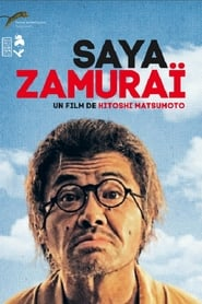 Saya Zamuraï movie