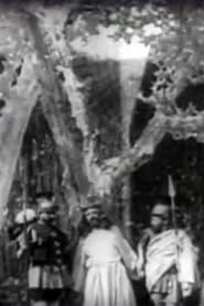 IX. Le couronnement d'épines 1898