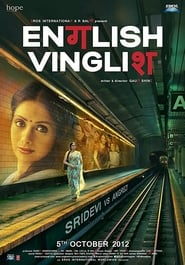 English Vinglish (2012) Hindi 480P 720P BLURAY Gdrive