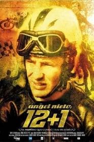 مترجم أونلاين و تحميل Ángel Nieto: 12+1 2005 مشاهدة فيلم