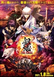 Gintama: The Final (2021) Torrent
