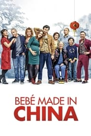 Made in China (2019 )Bebé made in china