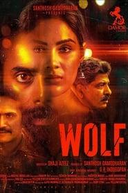 Wolf (Malayalam)