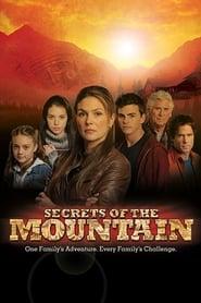Тайните на планината
