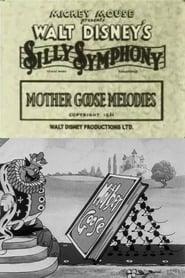 Les Chansons de la Mère l'Oie (1931)