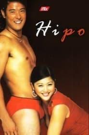 Watch Hipo (2010)