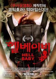 Bebé del Infierno ( 2013 ) | Hell Baby