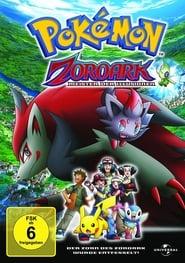 Pokémon 13: Zoroark – Meister der Illusionen