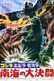 GodZilla vs Ebirah – Terror dos Abismos (1966)