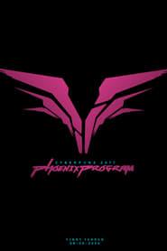Cyberpunk 2077: Phoenix Program