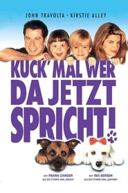 Kuck' mal wer da jetzt spricht! (1993)