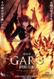Garo -Divine Flame- movie