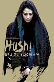 هیس! دخترها فریاد نمیزنند (2013)