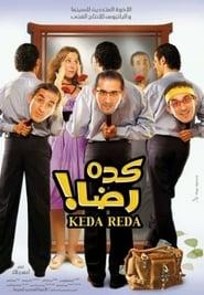فيلم Keda Reda مترجم