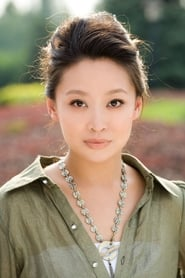 Xu Fengxia (adult)