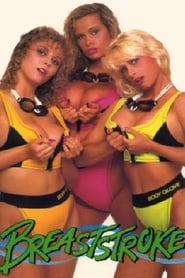 Breast Stroke (1988)