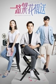 一路繁花相送 saison 01 episode 21