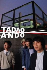 Tadao Ando 1988