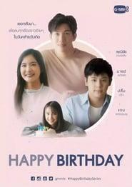 Happy Birthday (2018)
