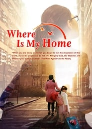 Image Where Is My Home (2017) – Unde E Casa Mea
