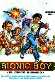 Superboy - Stärker als 1000 Sonnen 1977