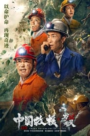 Watch China Rescue: 36 days of desperation (2021)