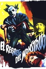El regreso del monstruo (1958)