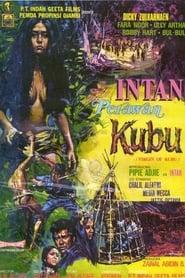 Virgin of Kubu