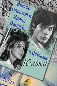 Yulka (1972)