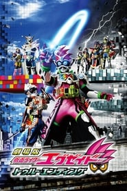 Kamen Rider Ex-Aid the Movie: True Ending Full Movie