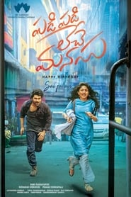 Padi Padi Leche Manasu (2018) 1080P 720P 420P Full Movie Download