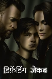 Defending Jacob - Season 1 Episode 1 : Pilot