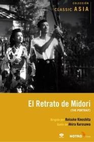 El retrato de Midori 1948