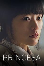 Princesa / Han Gong-ju (2014)