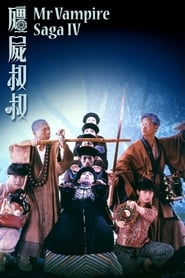 Mr Vampire Saga 4 (1988) BluRay 480p & 720p