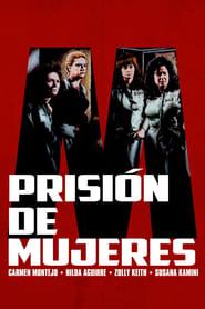Prisión de mujeres 1977