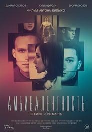 Ambivalence (2019)