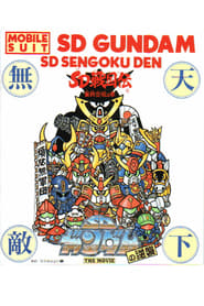 Poster Mobile Suit SD Gundam's Counterattack 1989