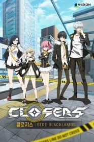 Closers: Side Blacklambs (2016) poster