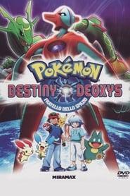 Pokémon – Fratello dello spazio (2004)