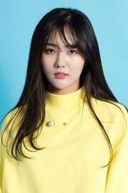 Photo de Lee Ye-Hyun Lee Shi Young