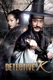 Image Detective K: Secret of Virtuous Widow (2011)