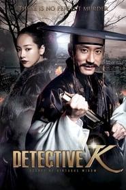 Poster Detective K: Secret of Virtuous Widow 2011