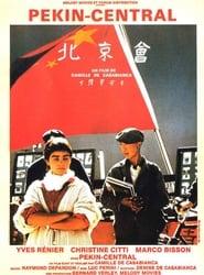 Pékin Central 1986