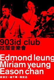 903id club 拉阔音乐会 2011 1970