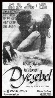 Watch Dyesebel (1990)