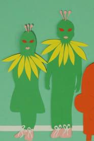 Wild Flower (2021)